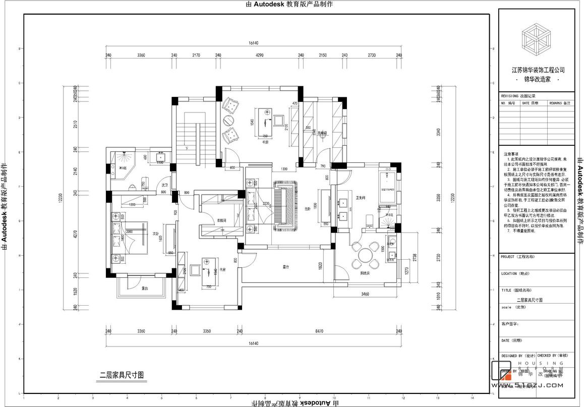 景枫加州城二手房翻新-300㎡-美式田园风装修-大户型-美式田园
